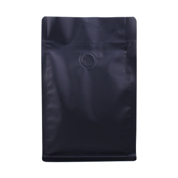 250g plastic flat bottom side gusset coffee bags with valve