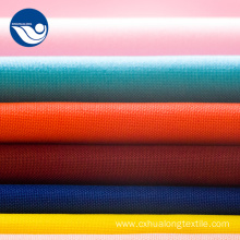 Polyester Mini Matt Sofa Upholstery Fabric