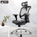 High Back multifunctional Swivel Mesh Chair