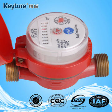 Single-Jet Dry Type Vane Wheel Water Meter