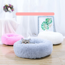 Chihuahua Round long wool pets accessories plush dog bed kennels for dogs Pet bed for cat cats products for pets supplies