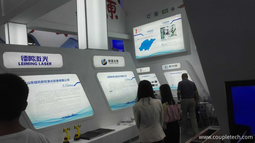Coupletech attend China In-Tech Fair 2017 in Shenzhen city