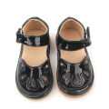 Black PU Leather Dress Shoes