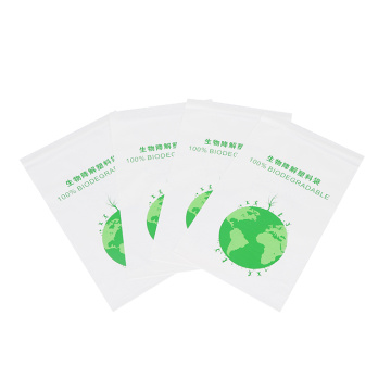 Custom Print Sealing Biodegradable Eco-friendly Mailing bag