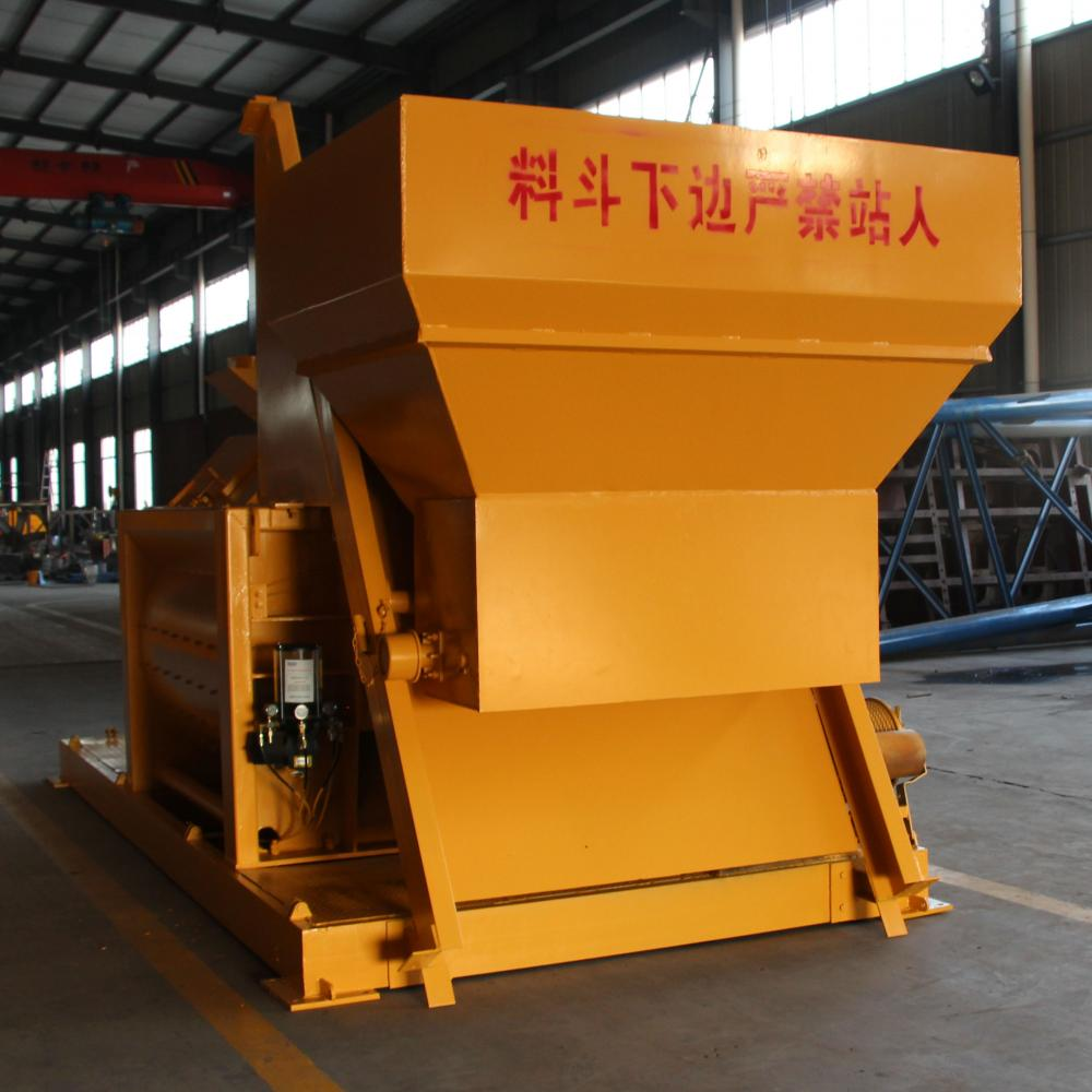 Small twin shaft automatic cement concrete mixer