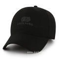100% Polyester aerated ripstop running hat