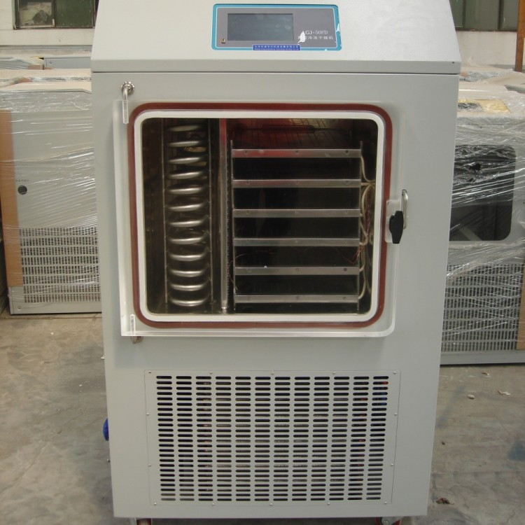 LGJ-50FD vacuum freeze dryer