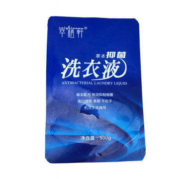 Custom 3-side heat-sealing 500g vertical laundry powder bag