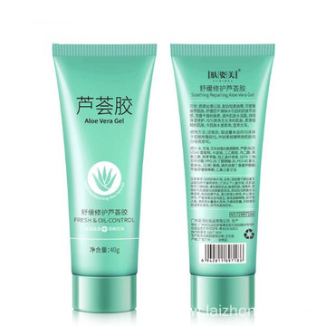 Soothing repair aloe vera gel moisturizing refreshing
