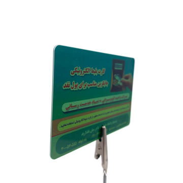 PVC RF Proximity Card for Door Lock System