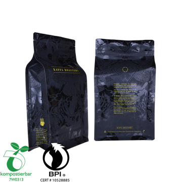 Whey Protein Powder Packaging Compostable Substitute For Plastic Bag