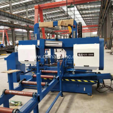 High Reliability CNC Horizontal Band Saw Machine