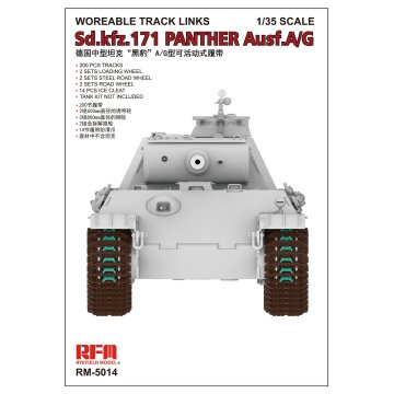 Rye Field 5014 1/35 Workable Tracks for Sd.Kfz.171 Panther Ausf.A/G Tank Display Toy Plastic Assembly Building Model Kit