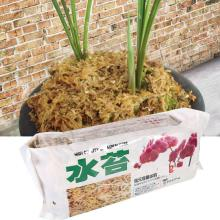 6L Sphagnum Moss Garden Supplies Moisturizing Nutrition Organic Fertilizer For Phalaenopsis Orchid
