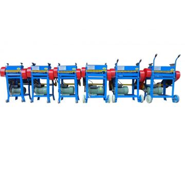 Aluminium Wire Recycling Machine