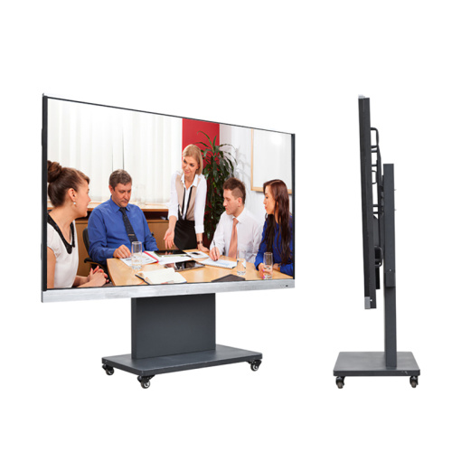 classroom interactive flat panel