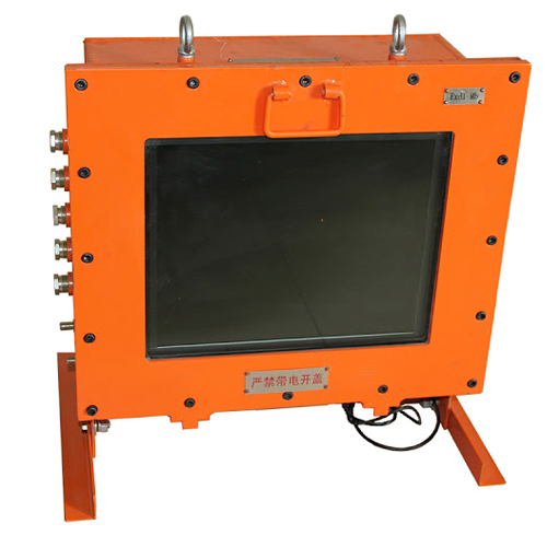 Flameproof Screen for Mining