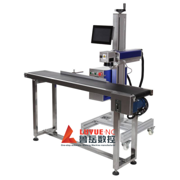 Production Line Flight Ultraviolet Laser Marking Machine