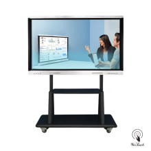 75 Inches LED Back Lighted Display With Stand