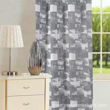Newest Design Jacquard Curtain