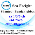 Shantou Logistics Services to Bandar Abbas