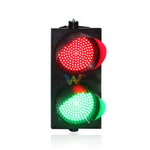 300mm warning red green signal traffic light lens