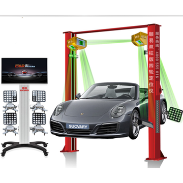 Sucvary 5D Wheel Alignment with Touch Screen
