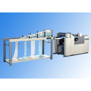 Bill Coding and Collating Machine (ZX-450-III)