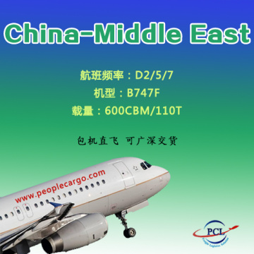 Efficient service airfreight from Guangzhou to Dubai