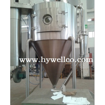 Hywell Supply Creamer Spray Dryer