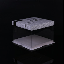 clear plastic tall cake box