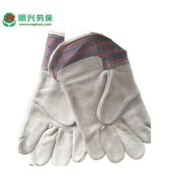 Leather Palm Gloves with Rubberized Safety Cuff