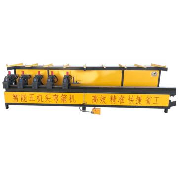 Five head rebar bending hoop machine
