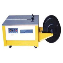 Low-table Semi Automatic Luggage Strapping Machine