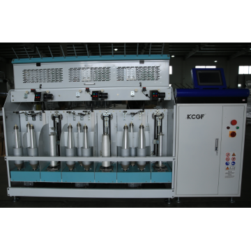 KC259-380 Initial and Rewist All-in one machine