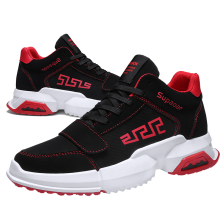 Mens Fashion Sneakers Original Mesh Sport Shoes