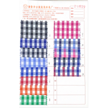 0.7mm cotton color lattice