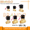 Uni-d Type Steam Solenoid Valve US-25 US-20 US-15