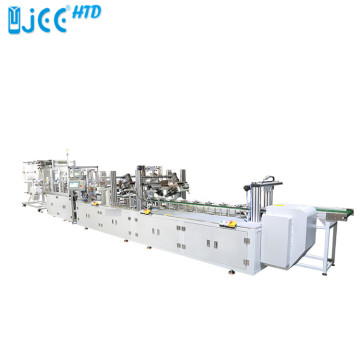 Fully automatic 3M 1860 Cup Mask Making Machine