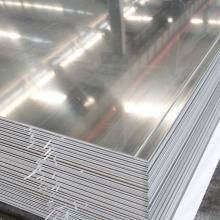 Factory Price 2014 Military Aluminum Sheet