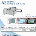medical mask machine/surgical mask machine