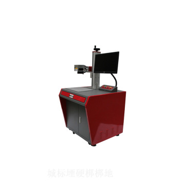 Low Consumption Fiber Laser Marking Machine