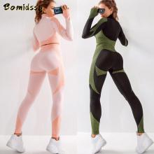 Women's Seamless Fitness Set Long-Sleeved T-Shirt Gym Wear Sports Bra Elastic Running Leggings High Waist Training Yoga Pants