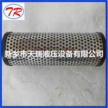 Railway Supercharger Fine Filter Element