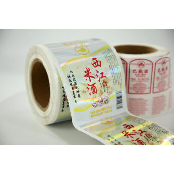 private custom label sticker printing for food medicine