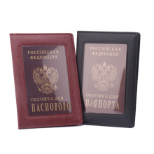 Clear Card ID Note Holder Case Transparent Russia Passport Cover for Travelling passport bags Business Case