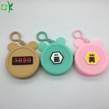 Wholesale Zipper Silicone Coin Cartoon Round Wallet