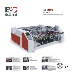 PX-2100 double pieces gluing machine