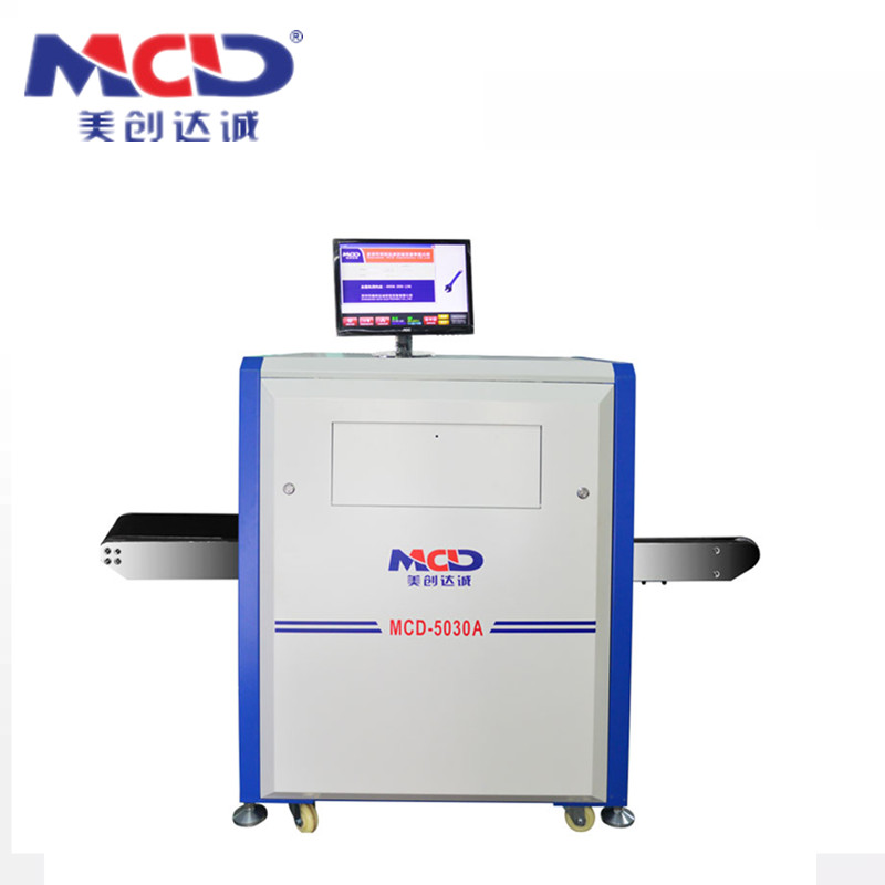 Baggage Scanner MCD-5030A.