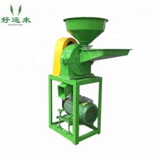 home use wheat maize flour milling machine price